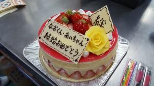 特注ホールケーキ
